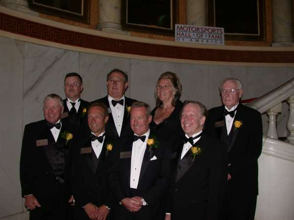mshfa-2005-inductees